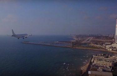 DJI condena el vídeo filmado cerca del aeropuerto de Tel Aviv